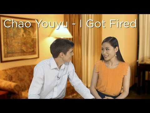 I Got Fired - Chao Youyu 炒魷魚| Learn Chinese Now