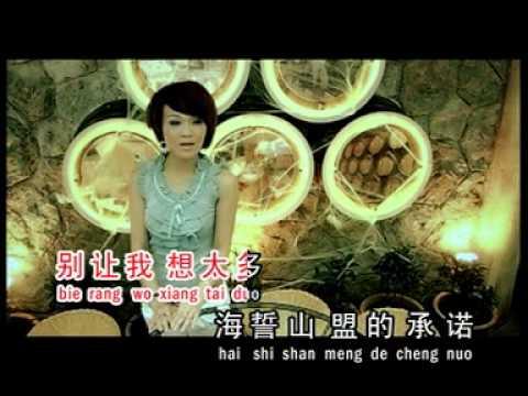 安祈爾-缘分惹的祸 --- ān qí ěr-yuánfèn rě de huò --- Angela-Blame Fate