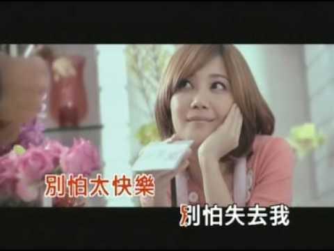 Fish Leong - Not If - 梁靜茹 - 沒有如果