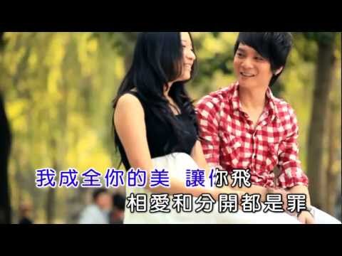 六蜇 2012 相爱分开都是罪 Separated from love is sin
