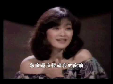 「童年」~ 張艾嘉 (+黃鶯鶯)  MV經典重溫 Sylvia Chang's Classic Hit - Childhood