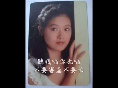 Juan Xiu Zhen - Look at me listen to me