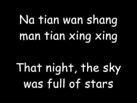 那些年 (Those Years) Na Xie Nian English Subtitles with pinyin lyrics