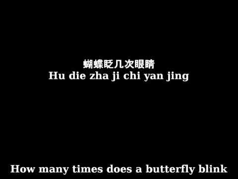王力宏 Leehom Wang - 你不知道的事 All The Things You Never Knew [l:chinese,pinyin,english]
