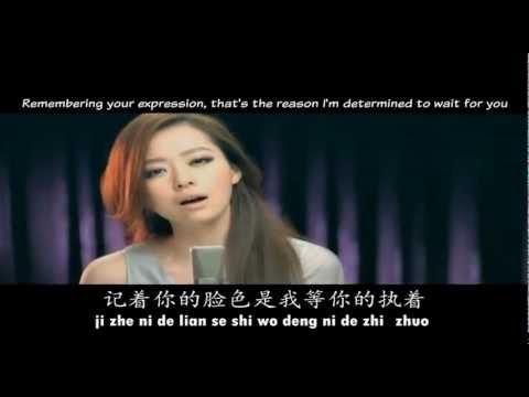 Jane Zhang 张靓颖  - Painted Heart II 画心 II English & Pinyin Karaoke Subs