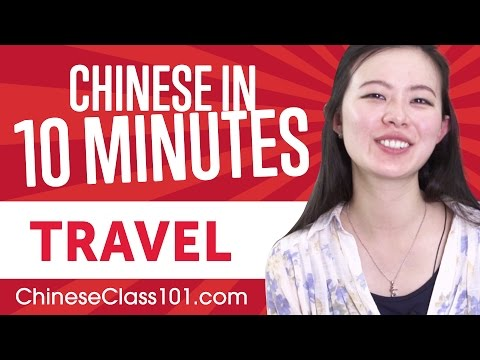Travel Mandarin Phrases