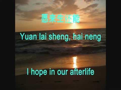 新不了情 (Xing Bu Liao Qing) [New Endless Love] Pinyin and English Sub - 蕭敬騰 (Jam Hsiao)
