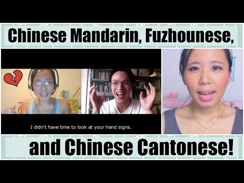 Mandarin, Fuzhounese, and Cantonese Comparison! Side by Side Speaking!