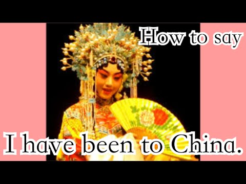 """How to use """"have been"""" or """"have done"""" in Mandarin - past tense completion"""