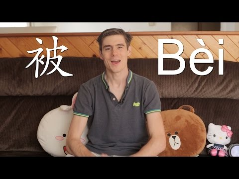Chinese Grammar: Uses of 被 Bei Explained | Learn Chinese Now