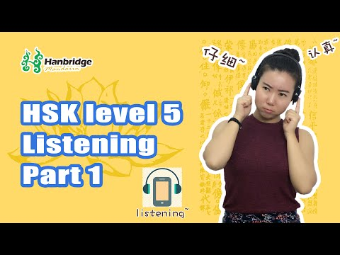 Chinese HSK Level 5: Listening Part 1- Preparation & Practice