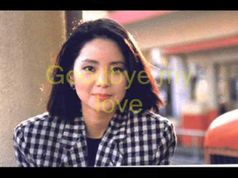 Goodbye my love / 再見我的愛人 - Teresa Teng / 邓丽君 (traducido al español)