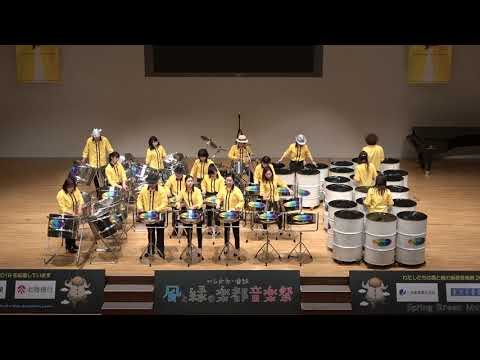 """Englishman in New York"" by Sukiyaki Steel Orchestra"
