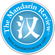 The Mandarin Review