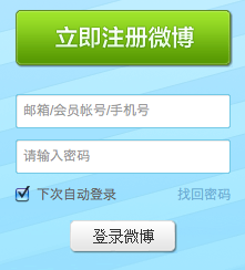 how to sign up for weibo