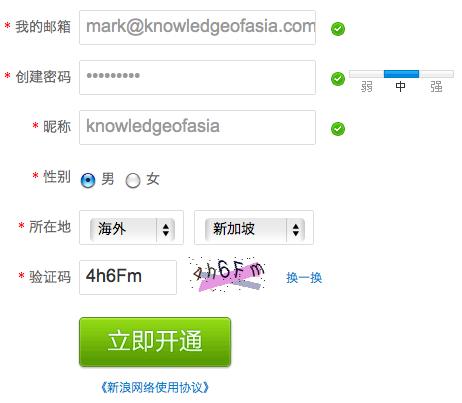 create weibo account