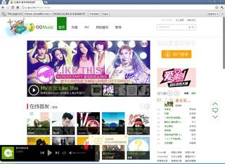 streaming music china