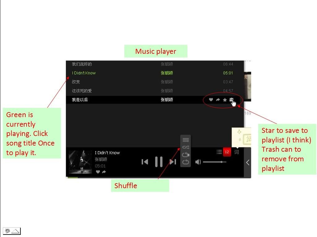how to use qqmusic
