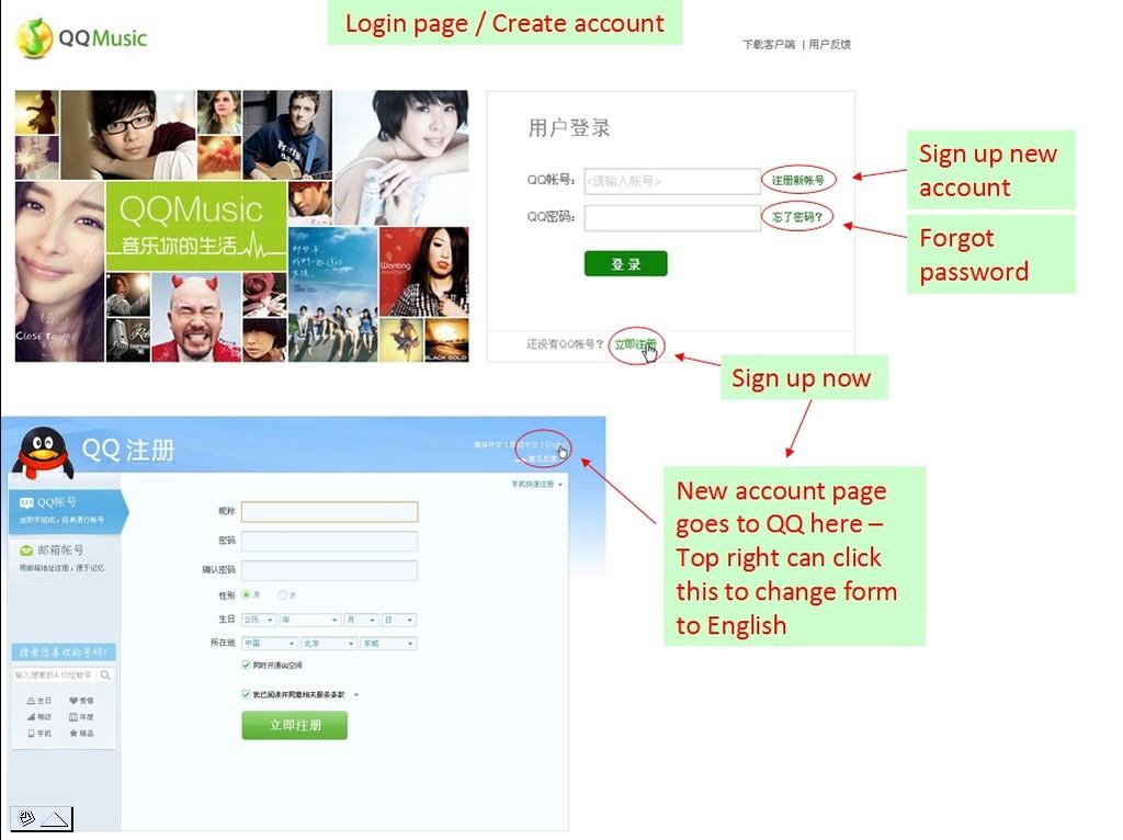 listen chinese music streaming online