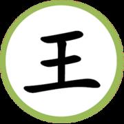 Best Chinese tutor Singapore