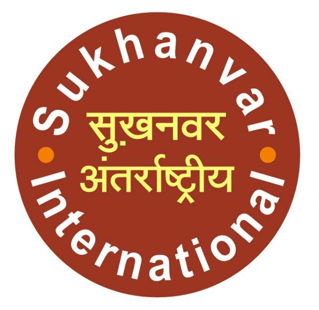 Sukhanvar International Logo
