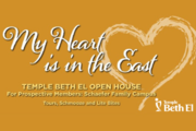 Temple Beth El of Boca Raton Schaefer Family Campus Open House for Prospective Members, Tours, Schmooze and Lite Bites