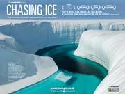 Free Film Screening: Chasing Ice!