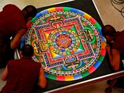 Self-Expression Immersion Series- Class 2: Meditation thru Mandala