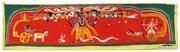 Manuscript / Miniature Painting of Sujit Das, Assam