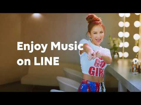 LINE MUSIC 自造篇 34sec