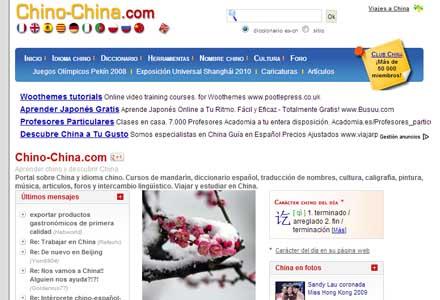 Chino-China