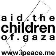 Aid to the Children of Gaza