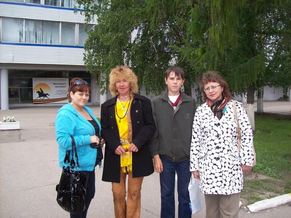 Оксана, ШантИ, Михаил, Ирина. Ульяновск.