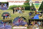 """Активизация """"Мандалы Любви и Света"""" на горе Харама в Якутии"""