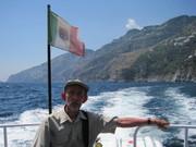 Под Небом Италии (июнь 2012)
