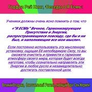 PicsArt_01-14-11.38.18
