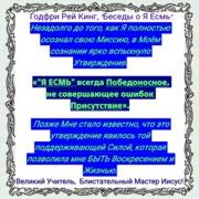 PicsArt_01-30-09.31.47