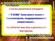 PicsArt_05-08-02.50.46