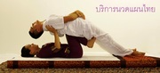 Thai Yoga masaje con Xiao Ying en Madrid
