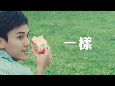 瑞穗調味乳 野餐篇 10sec