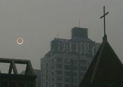 Затмение 15 января 2010 Китай