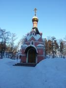Святые места России-матушки