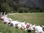 Активация 11 врат . Перу.