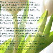 599709_401343943242512_1762513883_n