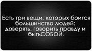481068_540740685969503_1099550209_n