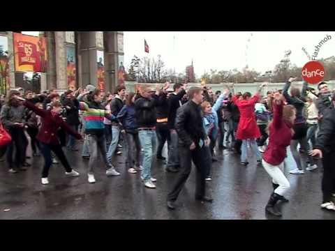 Танцевальный флэшмоб МАДАГАСКАР