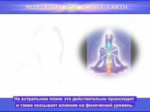 ГАЛАКТИЧЕСКАЯ ФЕДЕРАЦИЯ СВЕТА: МЕДИТАЦИИ ПЛЕЯД/ Meditations  - АЛАЕ/  Alaje - Pleiadian Alien