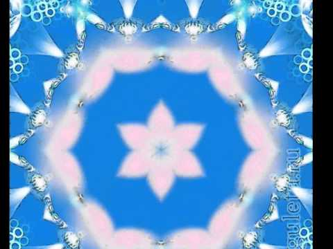 Мандала-медитация Единства :) Часть 2