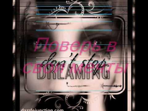 эффективно  быстро превращаем мечту в реальность!!!