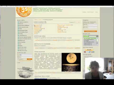 karma_23aug2011.mp4
